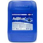Adblue 20 л